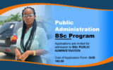 Admission To Bachelor Of Science In Public Administration – GIMPA Collaborative Programme